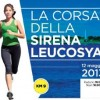 La corsa della Sirena Leucosya  &#8211; domenica 12 maggio