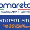 Arzano (Na): domenica ci sarà la tappa dell'Ecomaretona. 5 km, per la tutela dell'ambiente