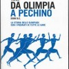 &#8216;Da Olimpia a Londra&#8217;, il nuovo libro di Gianpaolo Carbonetto