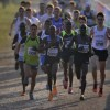 Cross: Vallagarina a Dossena e Ndiwa