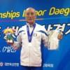 """Mondiali Master Indoor """"Over 35"""", Filippo Torre Medaglia di Bronzo"""