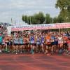 XXIII Maratona Città di Palermo: 30 giorni allo start
