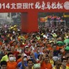 Maratona internazionale di Pechino 19/10/2014