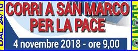 2018_sanmarco