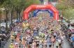 Half Marathon Firenze è rinviata.