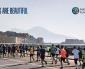 Più di 500 milioni di telespettatori hanno ammirato la Napoli City Half Marathon 2020