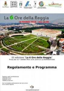 6-ORE-DELLA-REGGIA-4