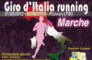 Giro d'Italia Running