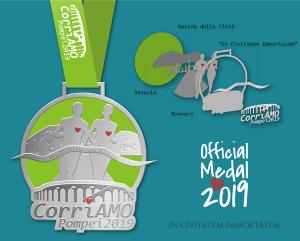 Medaglia CorriAMO Pompei 2019