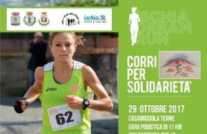 Podistica Solidarieta Calendario.Ischia Dream Run Corri Per La Solidarieta Blog E Notizie