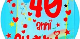 torta-40